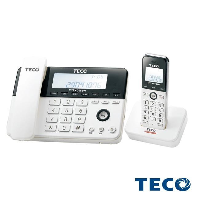 【TECO 東元】2.4G數位無線子母電話機(XYFXC081W)