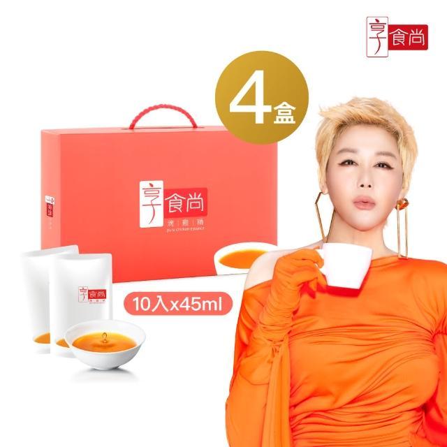 【享食尚】滴鸡精10入(45ml/入)x4盒 TVBS 蓝心湄