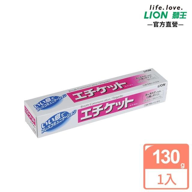 【LION 獅王】好口氣牙膏(130g)