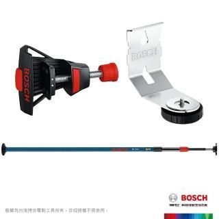 【BOSCH 博世】伸縮桿(BT 350)