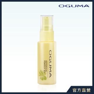 【OGUMA 水美媒】全能植萃護理油(30ml X 1瓶)