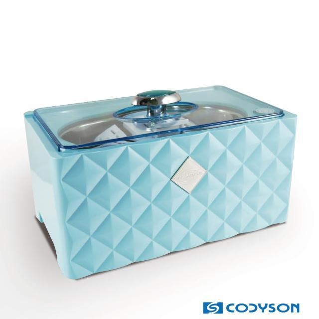 【CODYSON】超音波清洗機 D-3000 藍綠色