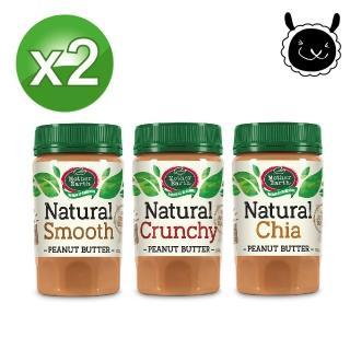 【壽滿趣Mother Earth】紐西蘭超級花生醬380g(三種口味任選2)