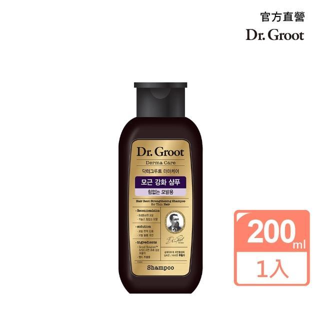 【Dr.Groot】養髮秘帖洗髮精-細軟扁塌髮(200ml)