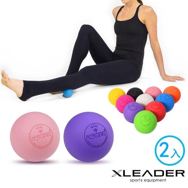 【Leader X】缤纷乐彩穴位足底按摩 健身纾压筋膜球(2入)