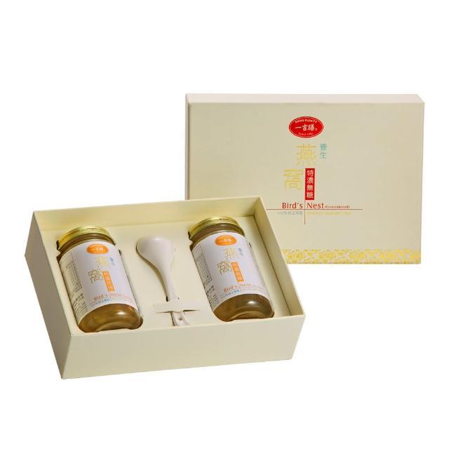 【一吉膳】養生特濃無糖燕窩2入禮盒-150g*2