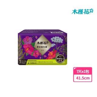 【木槿花】暖宮草本衛生棉-夜用(41.5cm/7片x1包)