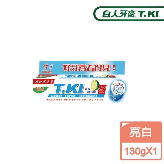 【T.KI】清涼型亮白牙膏130g