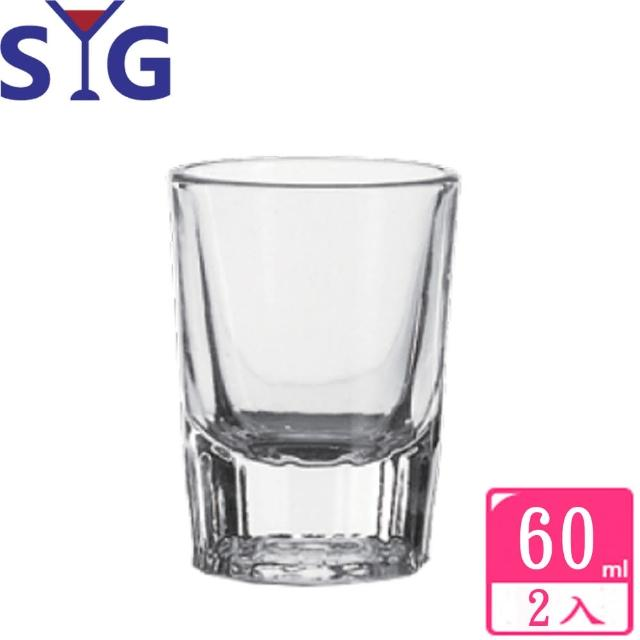 【SYG 台玻】玻璃厚底花雕杯水杯60cc(二入組)