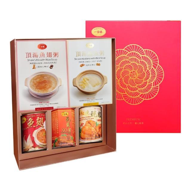 【一吉膳】精緻饗宴五入禮盒-元貝魚翅、元貝XO醬、紅燒鮑粒、鮑魚粥、魚翅粥
