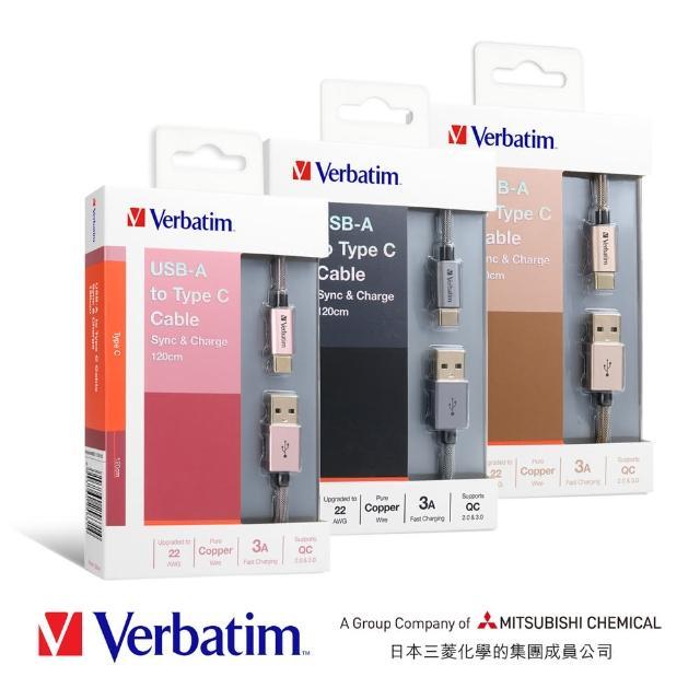 【Verbatim 威寶】Type C 鋁合金充電傳輸線120cm