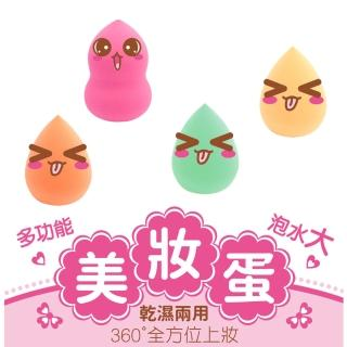 【星之冠】美妝蛋海綿粉撲4入(顏色隨機)