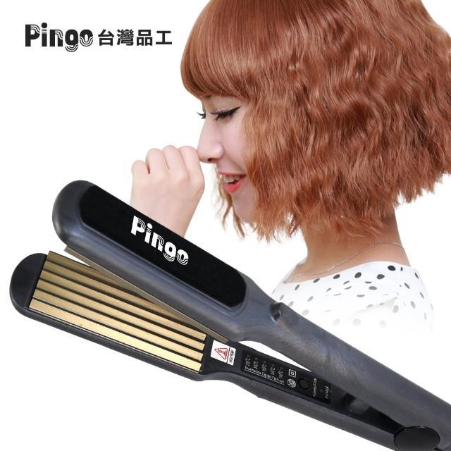 【Pingo台灣品工】鈦金 中板玉米夾 WL-M52(波浪夾/玉米鬚夾)