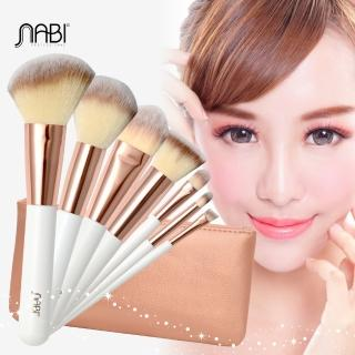 【NABI 那比】超柔軟彩妝刷具組(7支入)