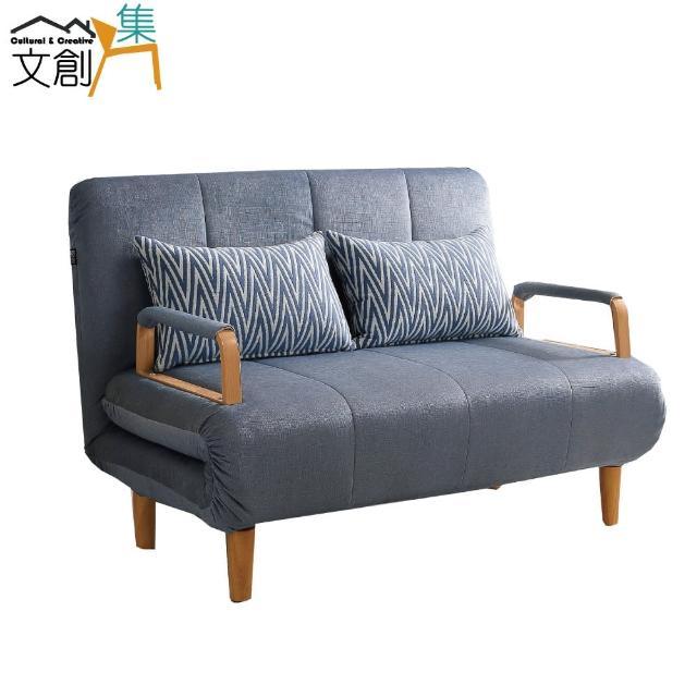 【文創集】漢斯亞    時尚絲絨布沙發/沙發床(展開式變化設計)