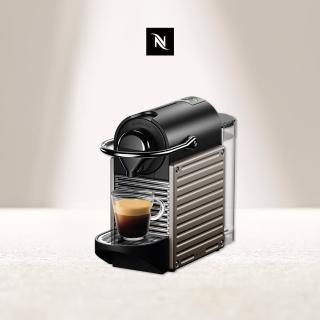 【Nespresso】膠囊咖啡機 Pixie_2色可選(贈頂級咖啡體驗組)