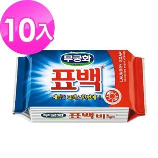 【韓國 MKH無窮花】亮彩漂白洗衣皂 230g(10入)