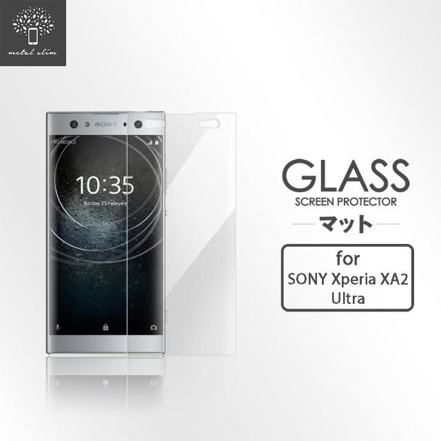 【Metal-Slim】Sony Xperia XA2 Ultra(9H钢化玻璃保护贴)