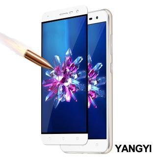 【YANG YI 揚邑】ASUS ZenFone 3 ZE552KL 5.5吋 滿版鋼化玻璃膜弧邊防爆保護貼(白色)