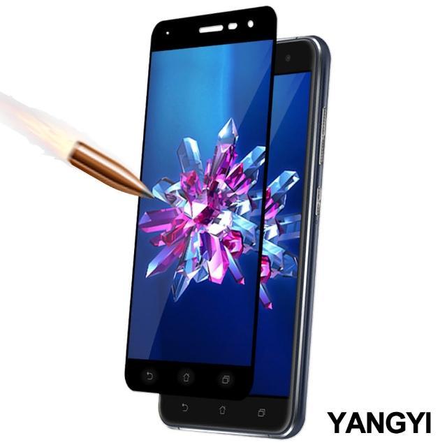 【YANG YI 揚邑】ASUS ZenFone 3 ZE552KL 5.5吋 滿版鋼化玻璃膜弧邊防爆保護貼(黑色)