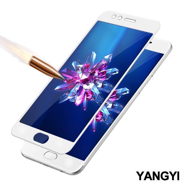 【YANG YI 揚邑】ASUS ZenFone 4 ZE554KL 5.5吋 滿版鋼化玻璃膜弧邊防爆保護貼(白色)