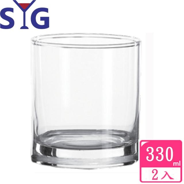 【SYG 台玻】SYG圓形厚底威士忌杯330cc(二入組)