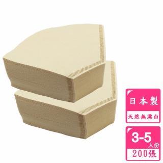【SANYO 三洋】102扇形無漂白咖啡濾紙(200枚)