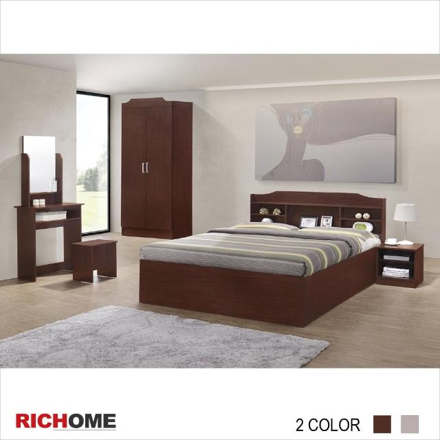 【RICHOME】哥倫布4件套房組(2色)