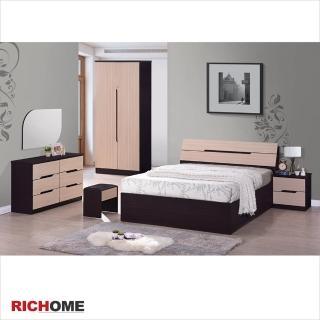 【RICHOME】艾莉5件套房組