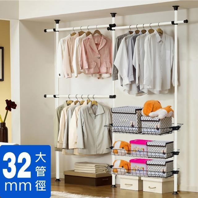【媽媽咪呀】頂天立地日式高效能大空間衣架 32mm加粗管徑-三立三橫桿三網籃(不鏽鋼衣架/晾衣架/曬衣架)