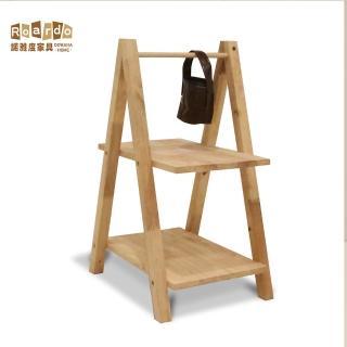 【諾雅度】原生實木DIY雙層邊架
