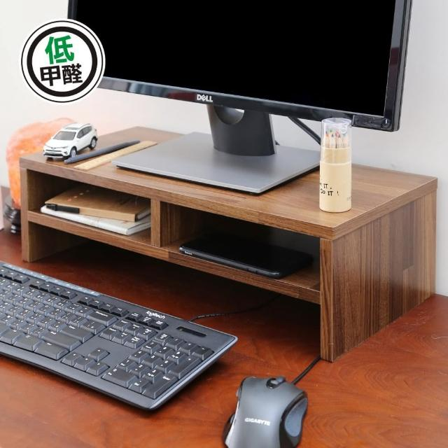 【BuyJM】BuyJM 工業風低甲醛防潑水雙層螢幕架/桌上架
