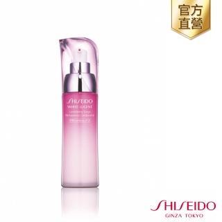 【Shiseido 資生堂國際櫃】美透白 雙核晶白乳 75mL