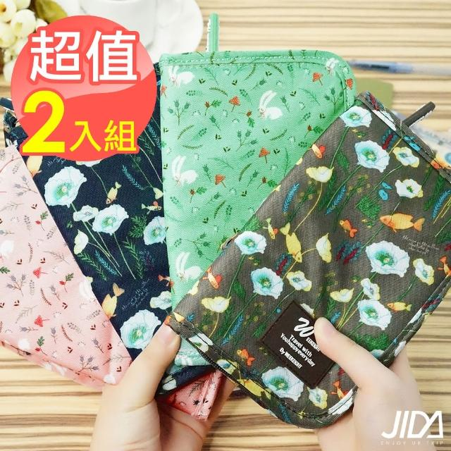 【JIDA】多彩繽紛隨身收納手提小包/護照包(兩入組)