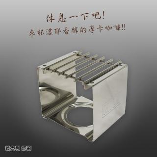 【GAT】MILA不銹鋼方型爐架