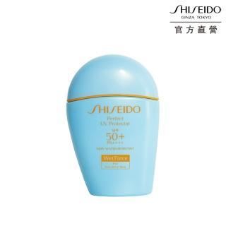 【SHISEIDO 資生堂國際櫃】新豔陽‧夏 水離子溫和防晒乳 50mL