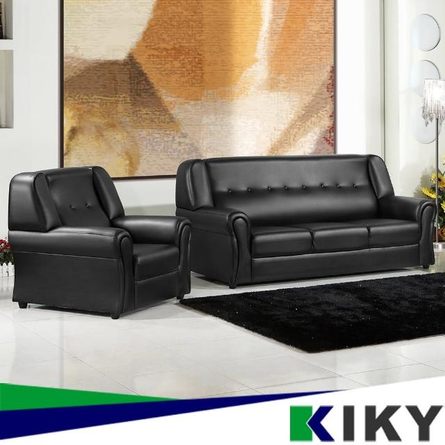 【KIKY】蒂芬妮司1+3人座皮扣沙發組(3色可選 高背厚實坐感)
