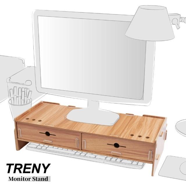 【TRENY】加厚--雙抽--電腦螢幕增高架-櫻桃木(螢幕架 鍵盤架)