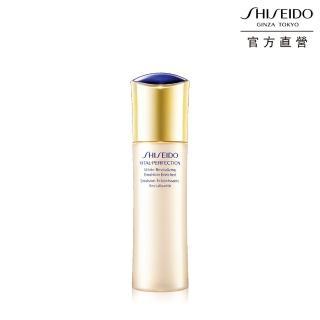 【Shiseido 資生堂國際櫃】全效抗痕亮采賦活乳 100mL(清爽/豐潤型任選)