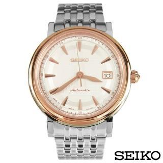 【SEIKO 精工】Presage系列熟男魅力藍寶石機械錶(SRP118J1)