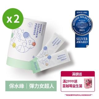 【RUIJIA 露奇亞】★賽洛美潤感膠原蛋白粉★(30日份)