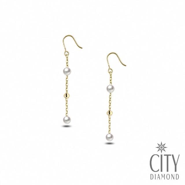 【City Diamond 引雅】18K日本Baby Akoya珍珠金珠垂耳耳環(東京Yuki系列)