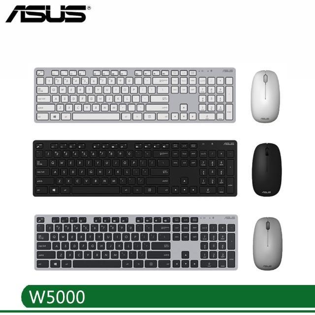 【ASUS 華碩】W5000 無線鍵盤滑鼠組