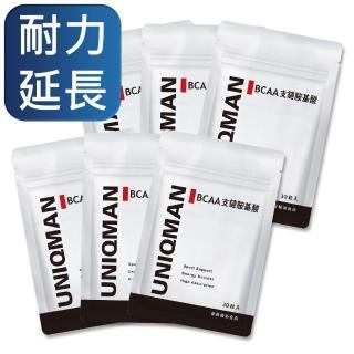 【UNIQMAN】BCAA支鏈胺基酸 素食膠囊(30粒/袋;6袋組)
