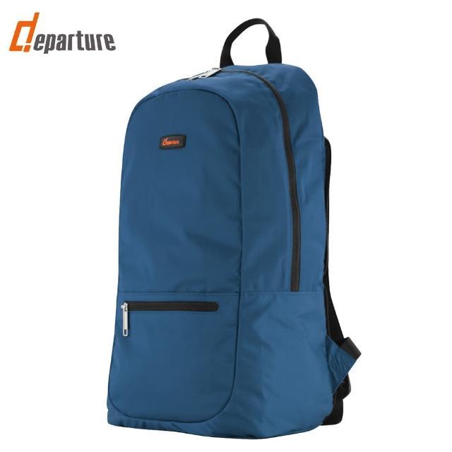 【departure 旅行趣】折疊後背包(4色可選)