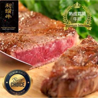 【漢克嚴選】美國產日本級和牛厚切霜降熟成牛排8片組(300g±10%/片)