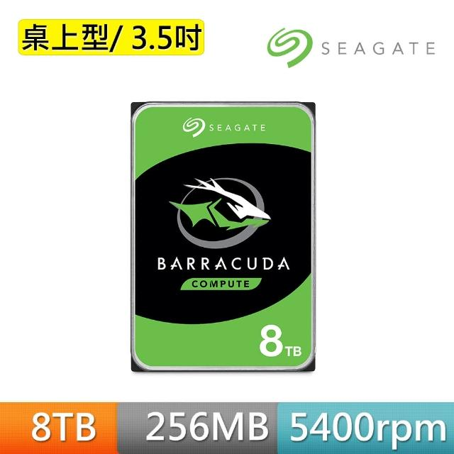【SEAGATE 希捷】BarraCuda 新梭魚 桌上型 8TB 3.5吋SATAⅢ硬碟(ST8000DM004)