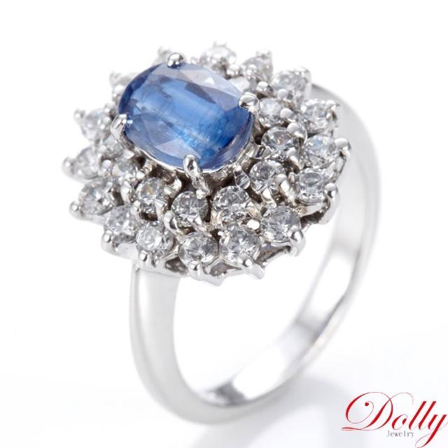 【DOLLY】耀眼藍晶石戒指