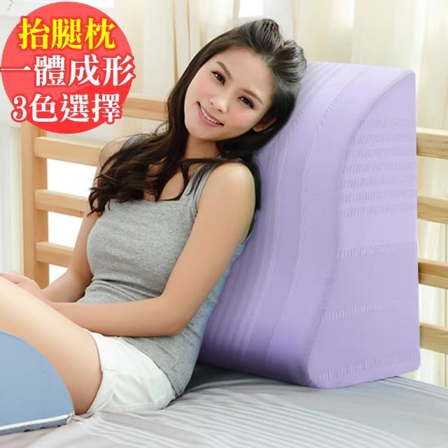 【1/3 A LIFE】多功能美腿神器抬腿枕/靠墊