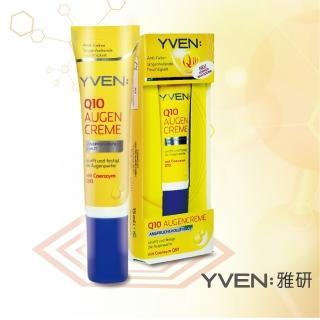 【雅研YVEN】Q10逆齡抗皺緊緻眼霜(15ml)